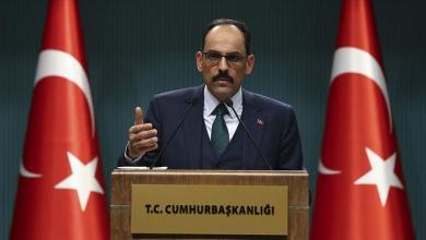 """Photo of الرئاسة التركية: """"برلين"""" كان فرصة لوقف إطلاق النار"""