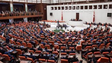 Photo of البرلمان التركي يصادق على اتفاقية الوفاق