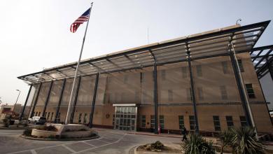 صورة السفارة الأميركية تدعو رعاياها لمغادرة العراق فوراً