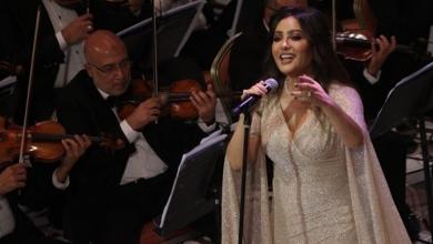 """صورة لطيفة التونسية تطلق """"خاصمني ماشي"""" من ألبومها الجديد"""