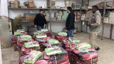 Photo of توزيع مساعدات على المتضررين من السيول في طبرق