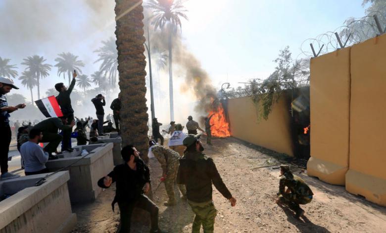 الهجوم على السفارة الأميركية في العراق