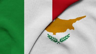 Photo of إيطاليا وقبرص ترفضان اتفاقية تركيا والوفاق