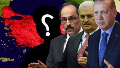 "Photo of مصادر 218: تغيرات كبيرة قادمة في ""الرئاسة التركية"""