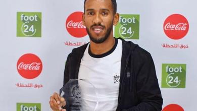 Photo of الهوني يستلم جائزة لاعب الشهر في تونس