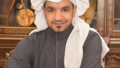 Photo of رهان ترمب