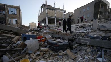Photo of هزة أرضية بقوة 5.2 درجة تضرب جنوب إيران
