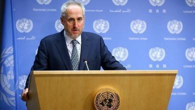 Photo of دوغريك:لا قدرة للأمم المتحدة لمراقبة وقف إطلاق النار بـ ليبيا