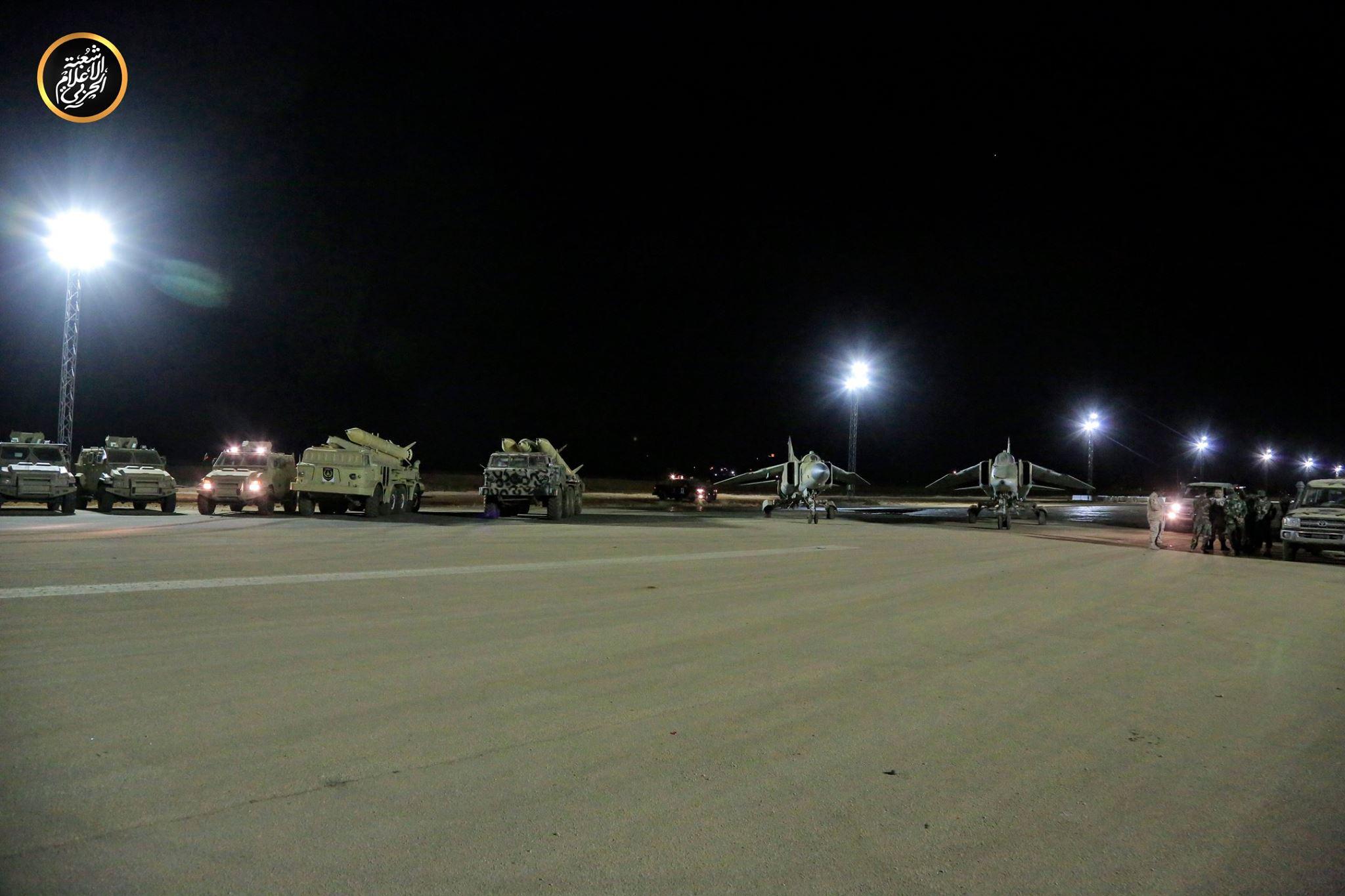 سلاح الجو الليبي-إرشيفية