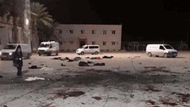 Photo of ارتفاع حصيلة ضحايا استهداف الكلية العسكرية بطرابلس