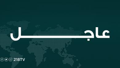 "Photo of قرعة ""الشان"" تضع ليبيا في مجموعة قوية"