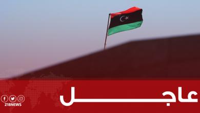 Photo of ليبيا بين الدول الأشد فساداً في العالم