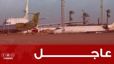 Photo of البعثة تدين استهداف مطار معيتيقة
