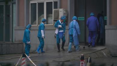 Photo of الصين تعلن ارتفاع حالات الإصابة بفيروس كورونا
