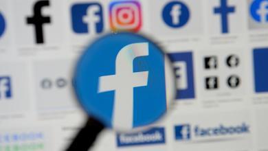 Photo of فيسبوك تبدأ باختبار إضافات جديدة.. تعرف عليها