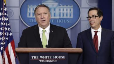 Photo of وزير الخارجية الأمريكي يعلن عن مشاركته مؤتمر برلين المرتقب