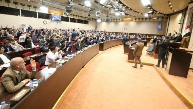 Photo of برلمان العراق يدعو لإنهاء الوجود الأجنبي