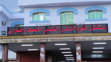 صورة مستشفى الثورة بالبيضاء.. ازدحام وقلة إمكانيات