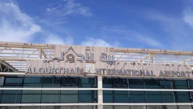 Photo of لجنة من مصلحة المطارات تقيّم أضرار مطار سرت