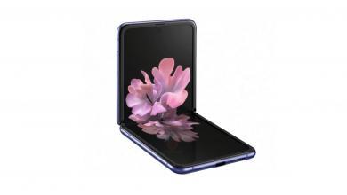 Photo of تسريب مواصفات هاتف Galaxy Z Flip .. تفوق التوقعات