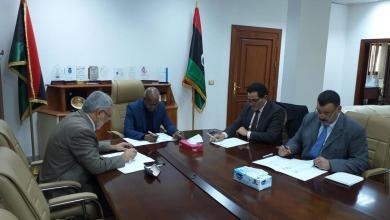 Photo of وزارة العمل بحكومة الوفاق تناقش خططها للعام 2020