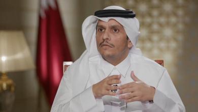 Photo of قطر: تم استثناؤنا من مؤتمر برلين وأردوغان سيُحدث التوازن