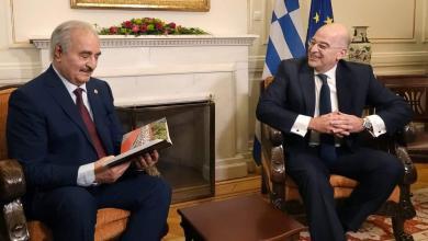 Photo of حفتر يلتقي وزير الخارجية اليوناني في أثينا