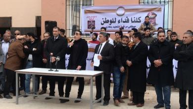 Photo of تنديد شعبي متواصل للتدخل العسكري التركي