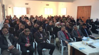 """Photo of اجتماع """"تعليم صبراتة"""" لحلحلة مشاكل القطاع"""
