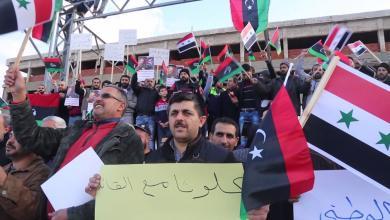 صورة الجالية السورية بـ البيضاء تدين التدخل التركي في ليبيا