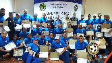 Photo of اتحاد الكرة ينظم دورة للمدربين في طرابلس
