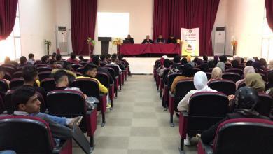 "Photo of ""بدر"".. ملتقى الطلاب الجدد بـ كلية الآداب والعلوم"