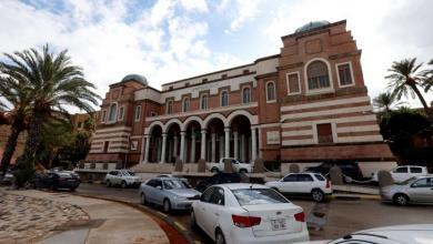"""Photo of """"ليبيا المركزي"""" يمتنع عن صرف المعاشات الحكومية لشهر يناير"""