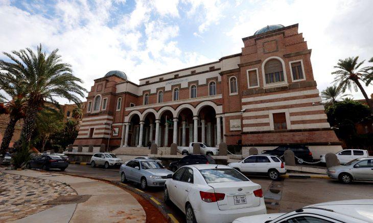 """مصرف ليبيا المركزي بـ طرابلس - """"أرشيفية"""""""