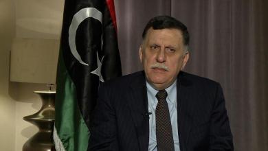 Photo of السراج يطالب بنشر قوة حماية دولية في ليبيا