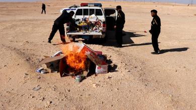 Photo of إعدام بضائع وسلع فاسدة في غدامس (صور)