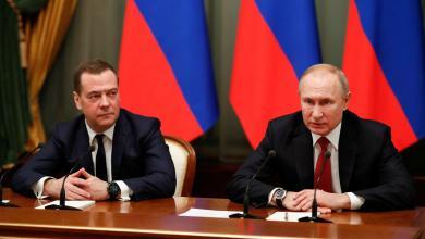 Photo of لدواعٍ إصلاحية.. الحكومة الروسية تُقدّم استقالتها
