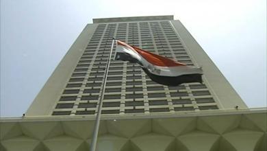 Photo of مصر تحذر من التدخل التركي في ليبيا