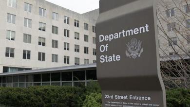 """Photo of """"الخزانة الأميركية"""" تفرض عقوبات على 3 ليبيين"""