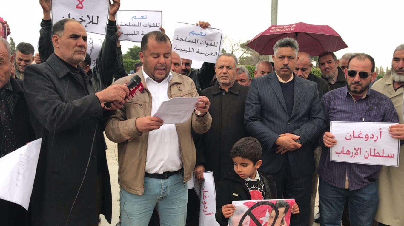 وقفة احتجاجية لأهل صبراتة ضد التدخل التركي بليبيا