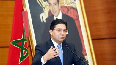 Photo of وزير الخارجية المغربي: نرفض أي تدخل أجنبي في ليبيا