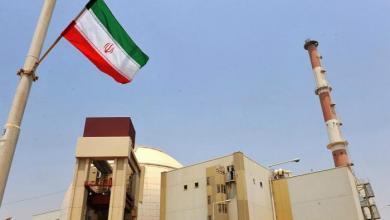 "Photo of إيران: مزاعم انتهاك الاتفاق النووي ""غير صحيحة"""