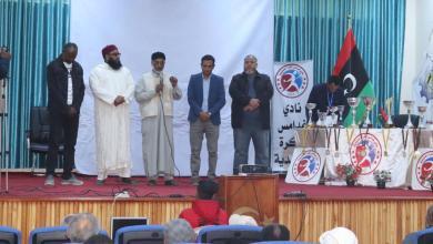 Photo of نادي غدامس الكرة الحديدية يحتفل بحصاد 2019