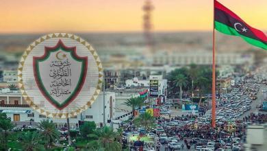 Photo of غرفة الطوارئ بمصراتة تُحذر من خرق الهدنة