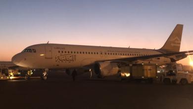 Photo of مطار معيتيقة يعلن تحويل رحلات الخطوط الليبية إلى مطار مصراتة