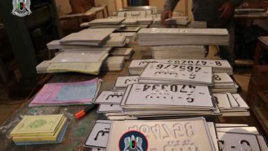 Photo of مديرية أمن بنغازي: 5000 لوحة معدنية جاهزة للتسليم