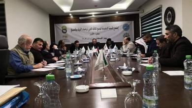 صورة الاتحاد الليبي للكيك بوكسينغ يُشارك باجتماعات الاتحاد العربي
