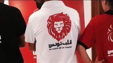 Photo of حزب قلب تونس يقرر عدم التصويت لحكومة الجملي