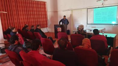 Photo of اجتماع تشاوري بمركز سبها الطبي حول البوابة الإلكترونية