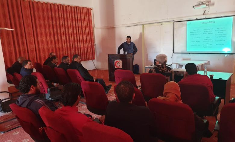 مركز سبها الطبي يشهد اجتماعا حول الجانب الطبي في البوابة الإلكترونية